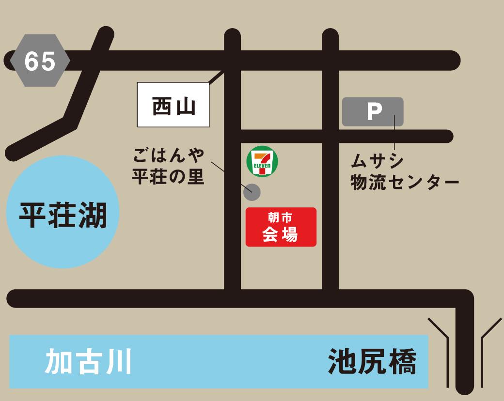 f:id:asaichi634:20200305163444j:plain
