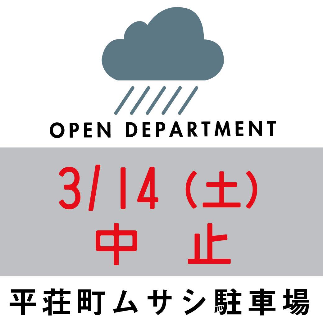 f:id:asaichi634:20200313104500j:plain