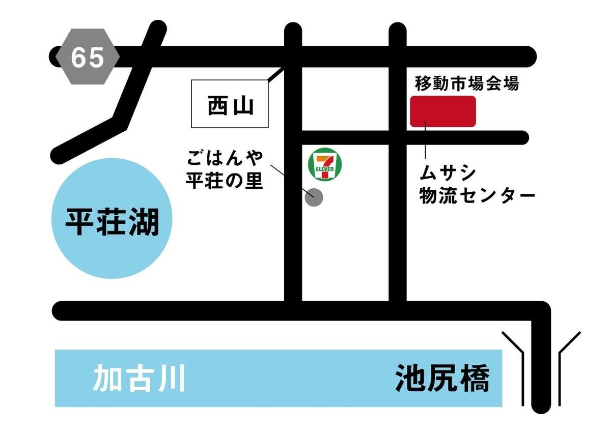 f:id:asaichi634:20200415145305j:plain
