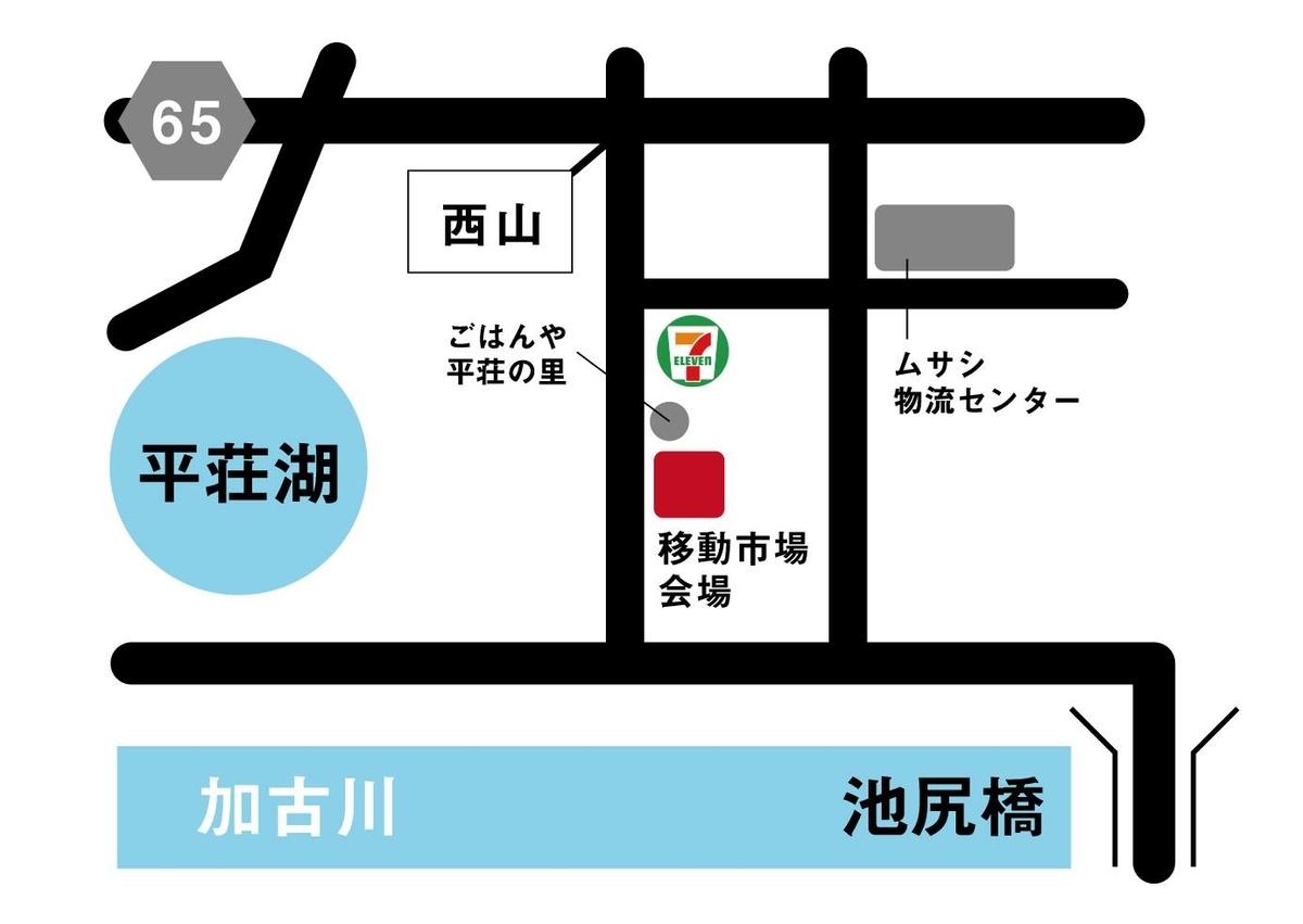 f:id:asaichi634:20200424155329j:plain