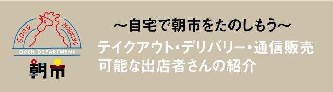 f:id:asaichi634:20200501170711j:plain