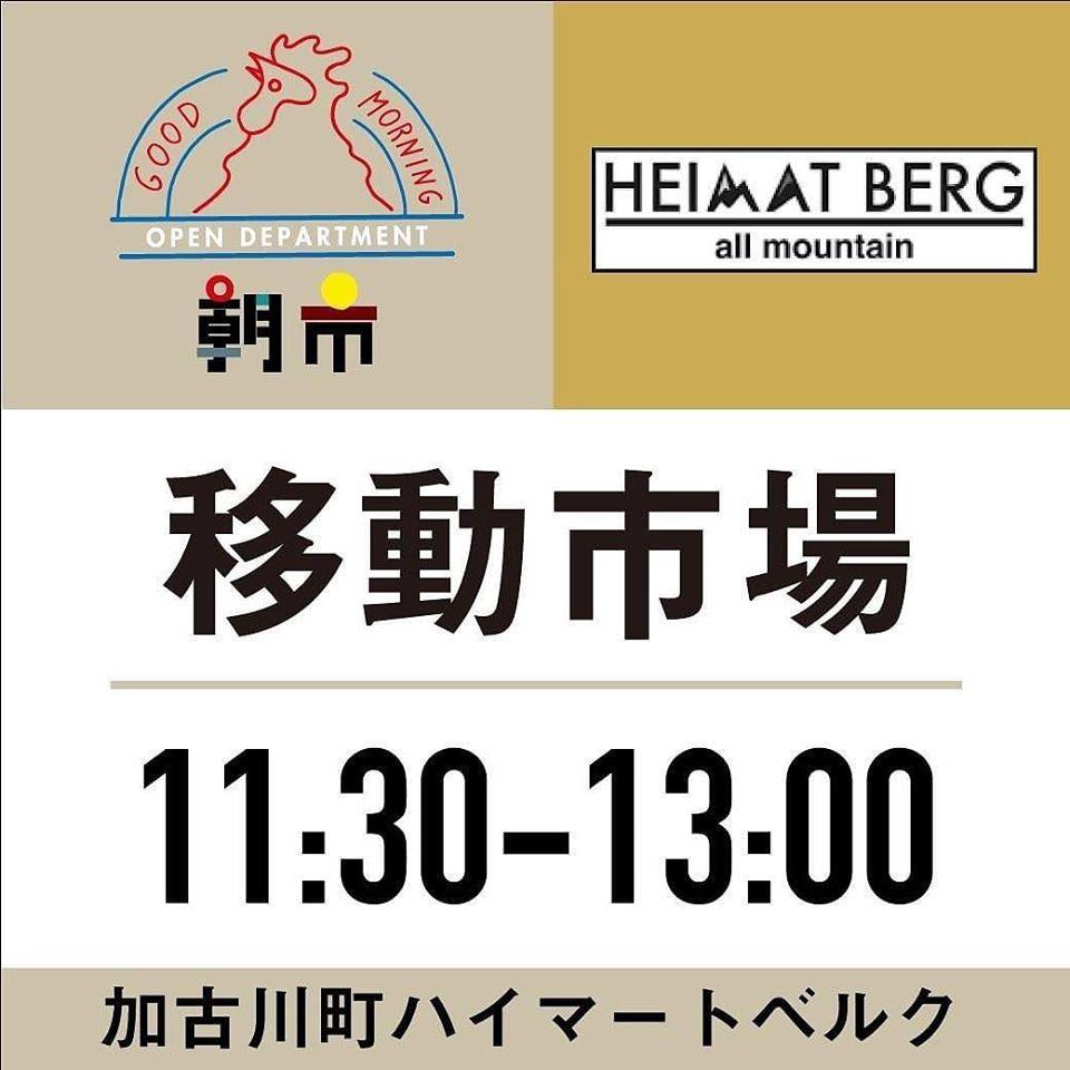 f:id:asaichi634:20200506115655j:plain