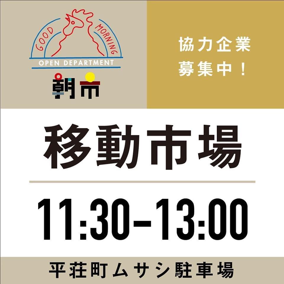 f:id:asaichi634:20200511105538j:plain
