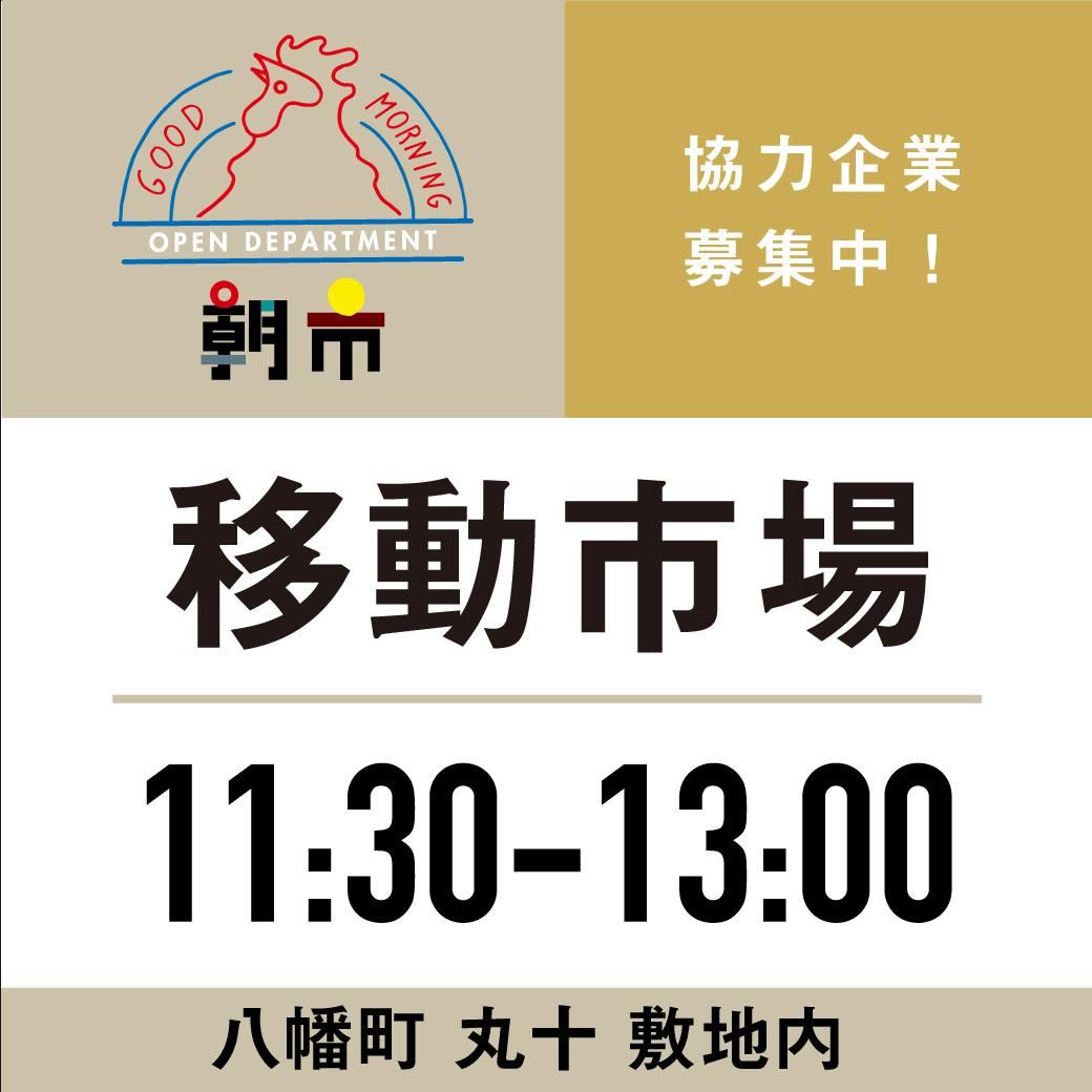 f:id:asaichi634:20200511124558j:plain