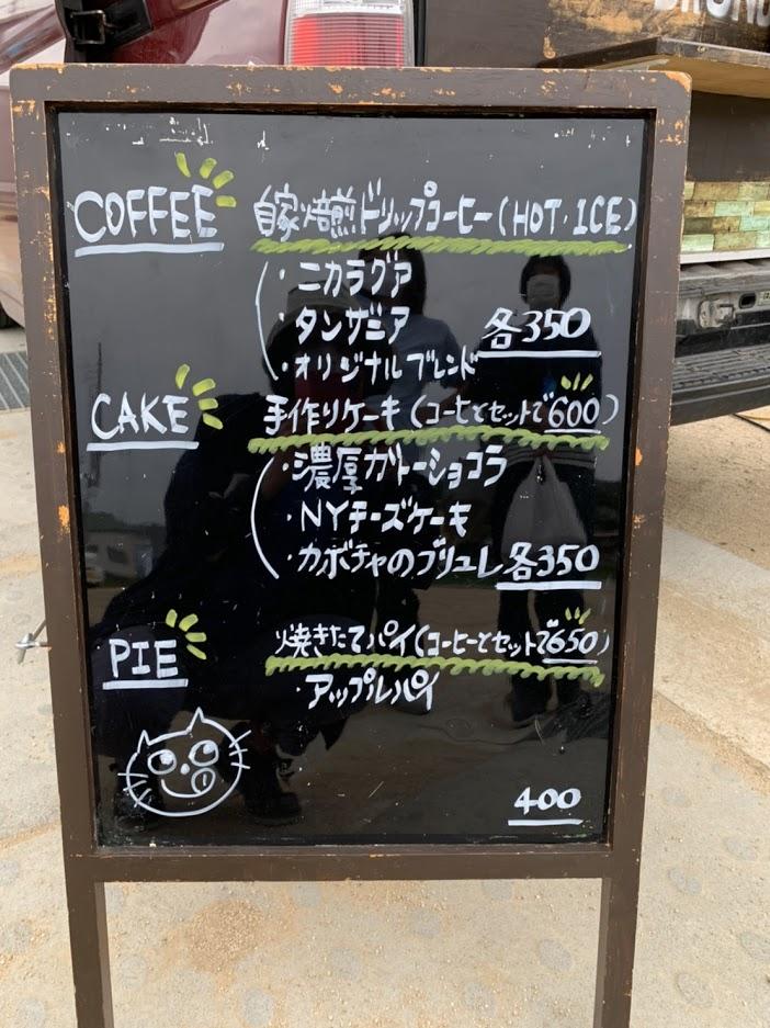 f:id:asaichi634:20200515120920j:plain