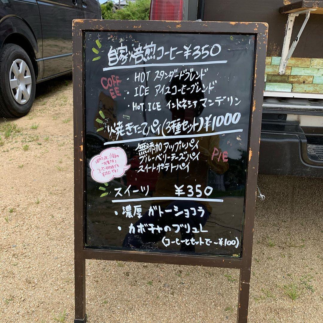 f:id:asaichi634:20200521160327j:plain
