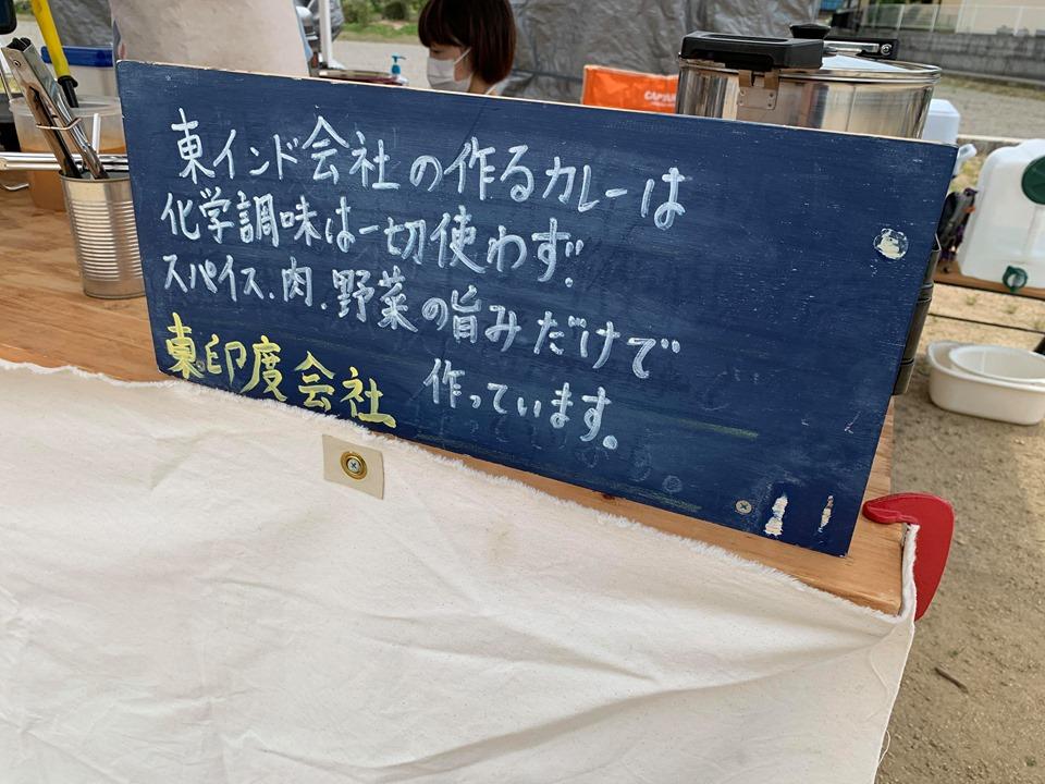 f:id:asaichi634:20200525115858j:plain