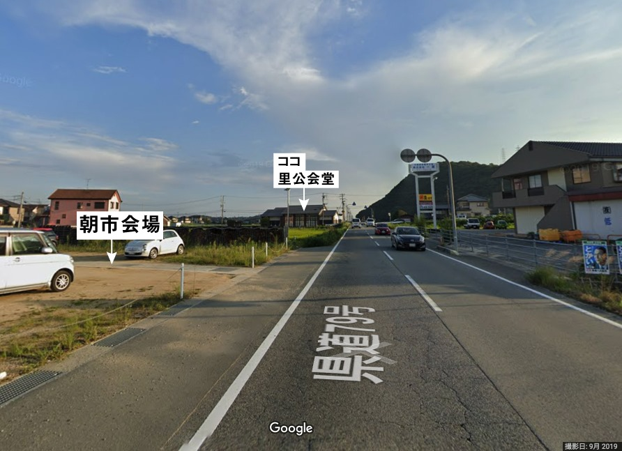 f:id:asaichi634:20200529124536j:plain