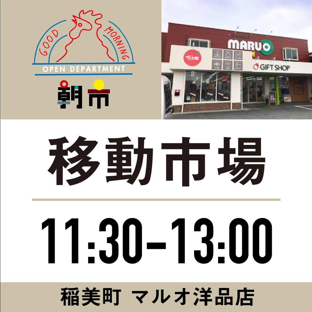 f:id:asaichi634:20200531170740j:plain