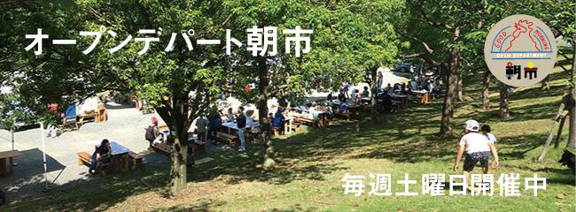 f:id:asaichi634:20200603173013j:plain