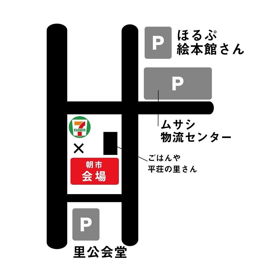 f:id:asaichi634:20200605142024j:plain