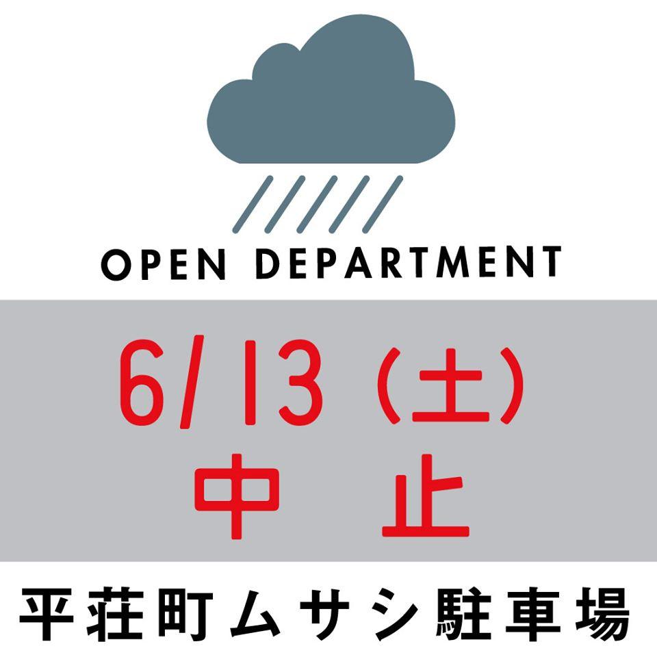 f:id:asaichi634:20200612093904j:plain