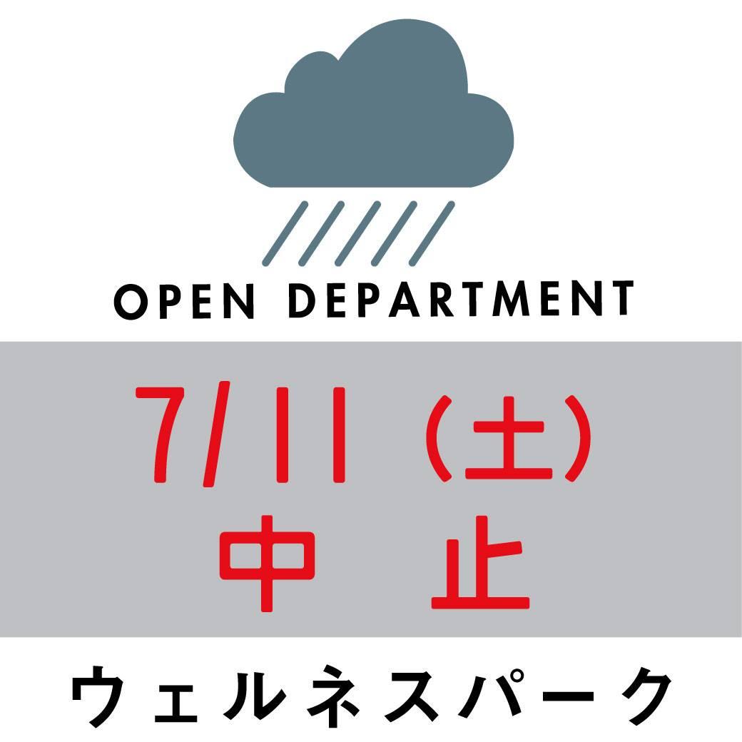 f:id:asaichi634:20200710092627j:plain
