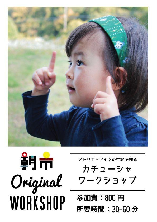 f:id:asaichi634:20200731115720j:plain