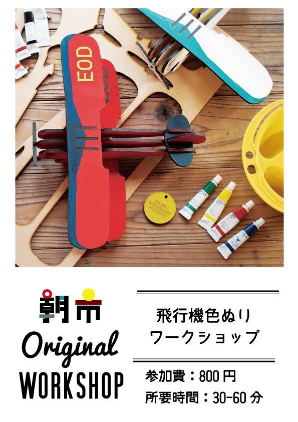 f:id:asaichi634:20200804112356j:plain