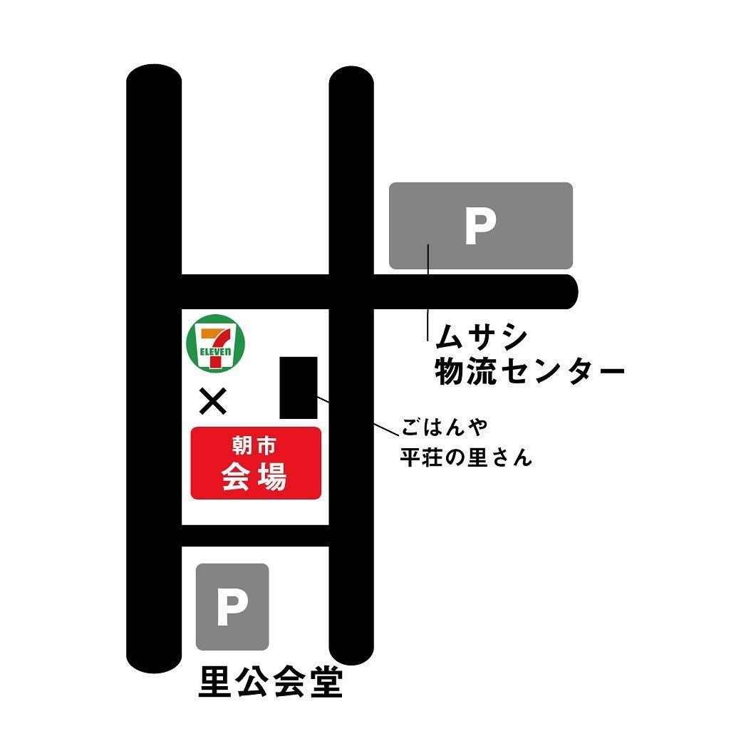 f:id:asaichi634:20200820122026j:plain