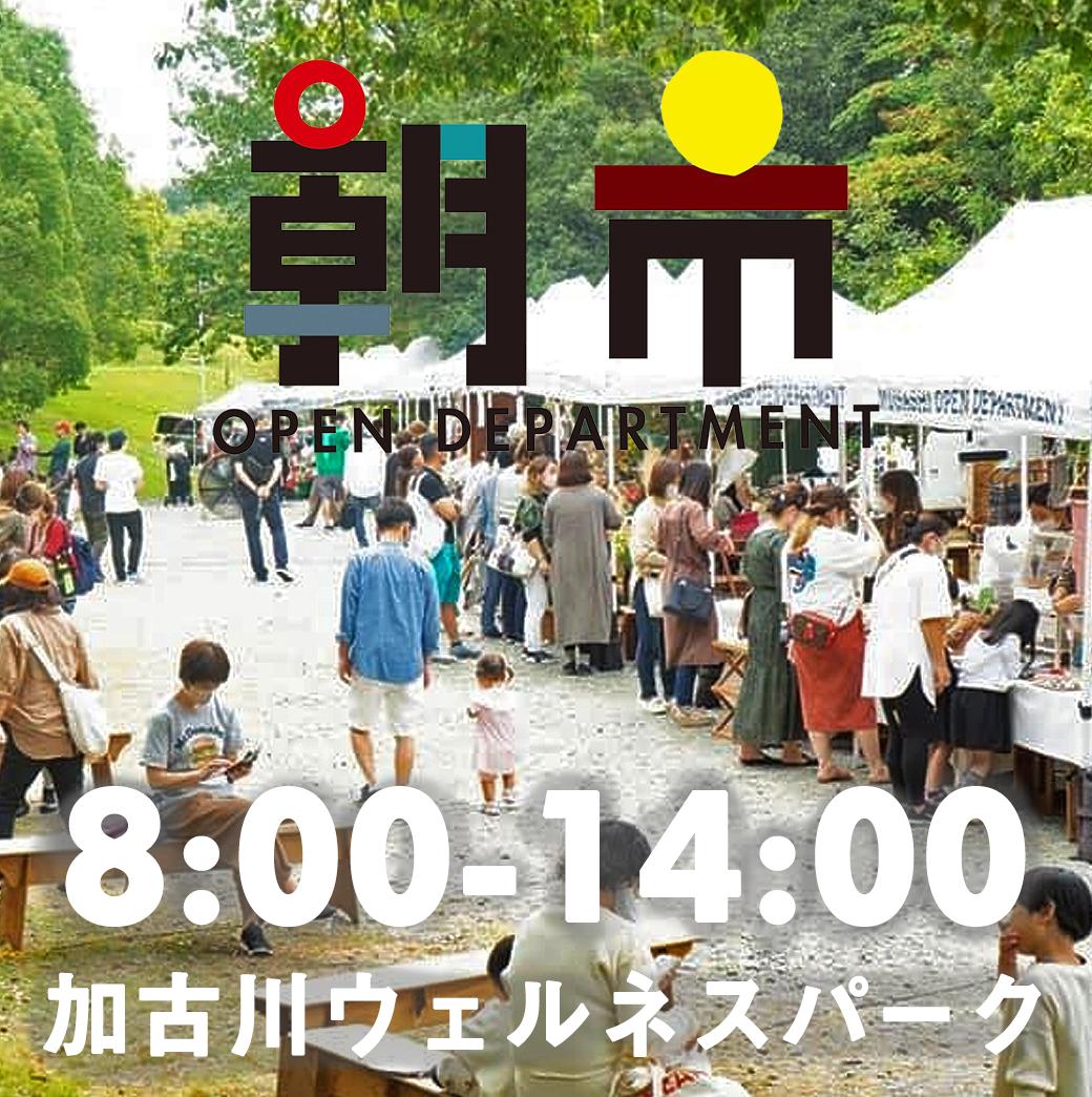 f:id:asaichi634:20201006120422j:plain
