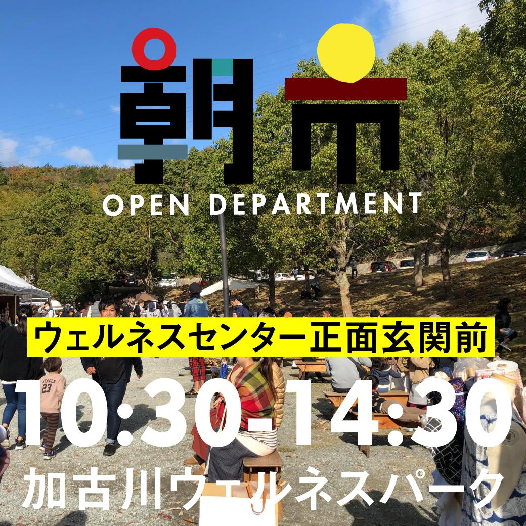 f:id:asaichi634:20201130131718j:plain