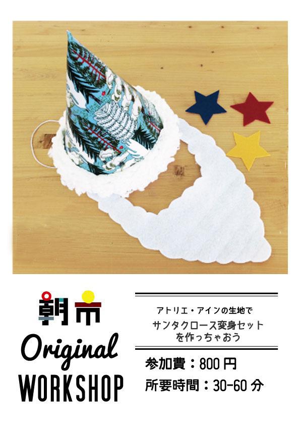 f:id:asaichi634:20201201174319j:plain