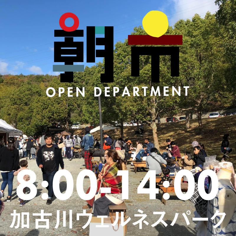 f:id:asaichi634:20201207104031j:plain