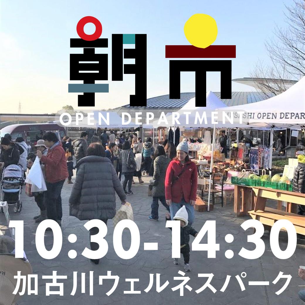 f:id:asaichi634:20201215121407j:plain