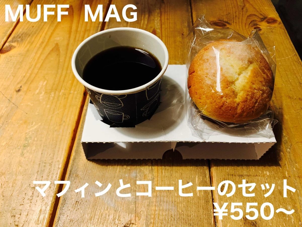f:id:asaichi634:20210218174016j:plain
