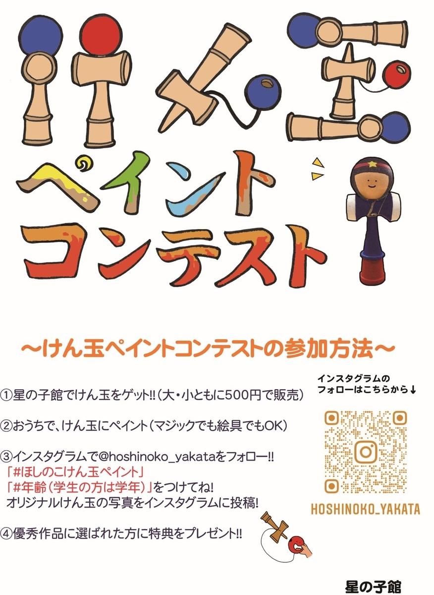 f:id:asaichi634:20210225170834j:plain