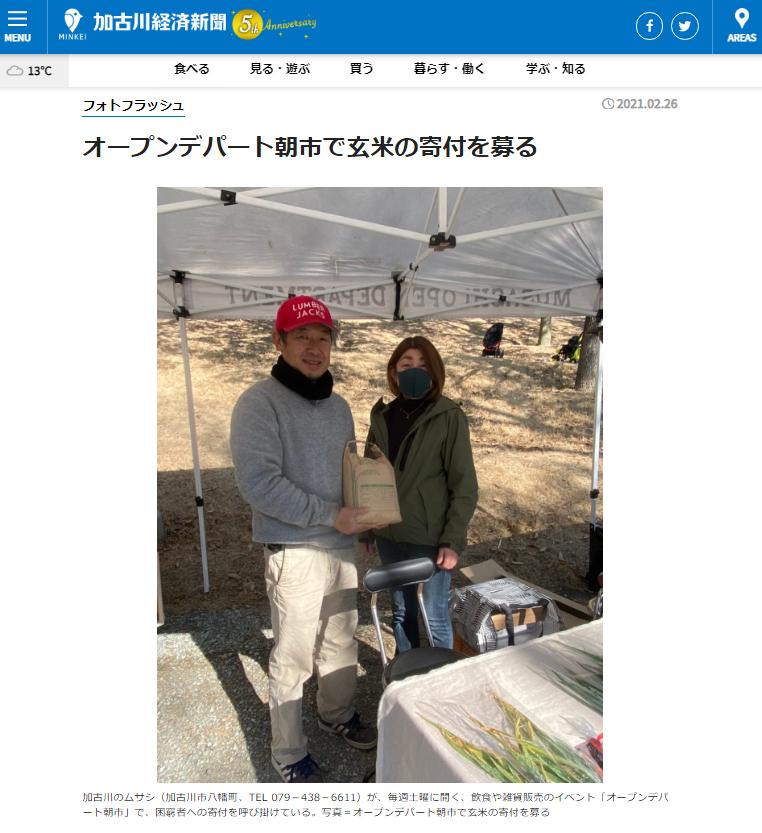 f:id:asaichi634:20210304121218p:plain