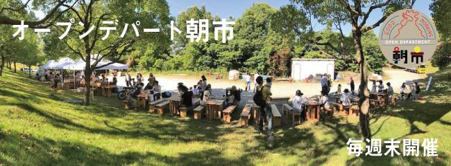 f:id:asaichi634:20210310113432j:plain