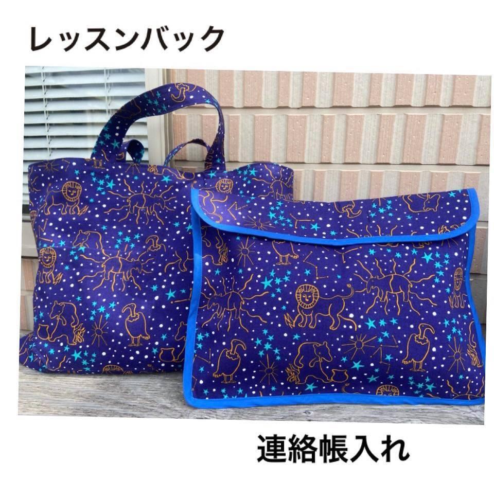 f:id:asaichi634:20210317154520j:plain