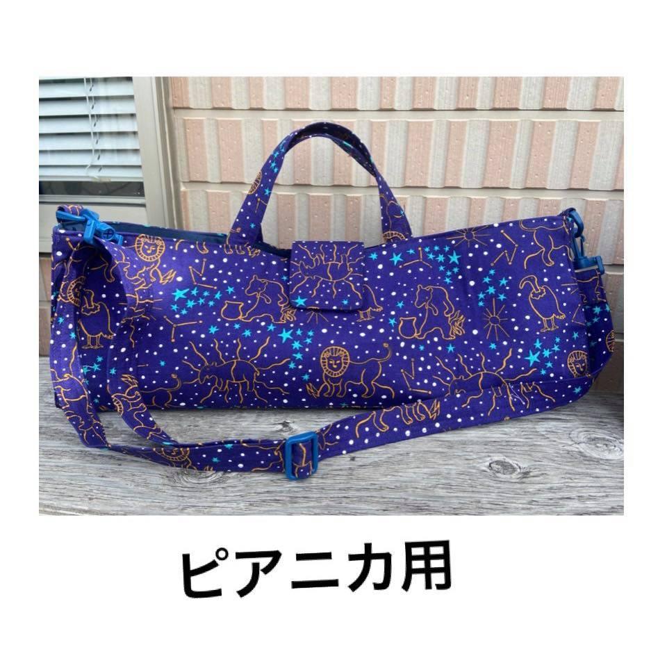 f:id:asaichi634:20210317154526j:plain