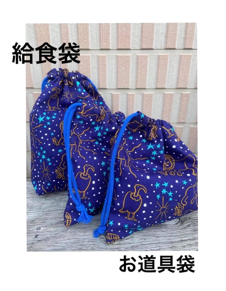 f:id:asaichi634:20210317154529j:plain