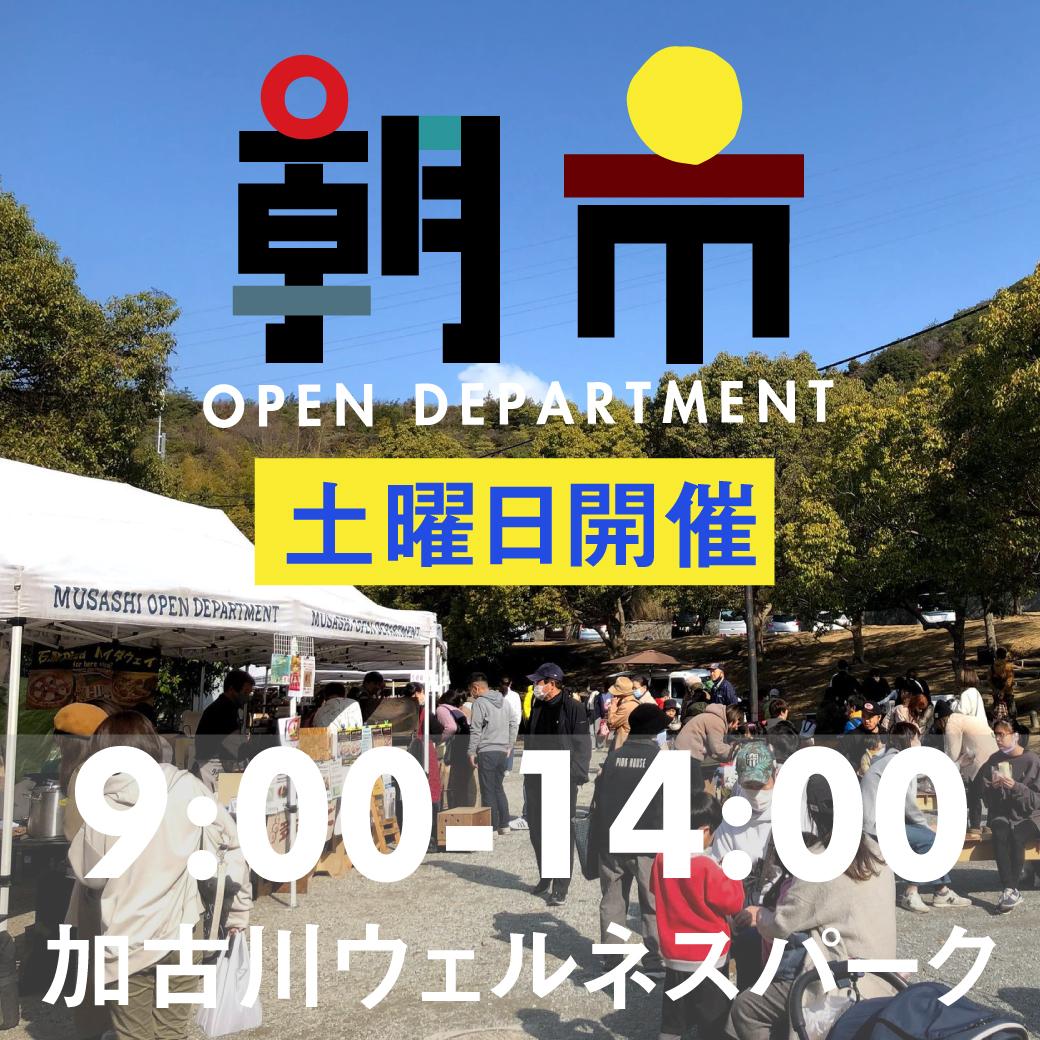f:id:asaichi634:20210329115543j:plain