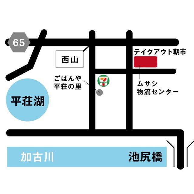 f:id:asaichi634:20210428180219j:plain