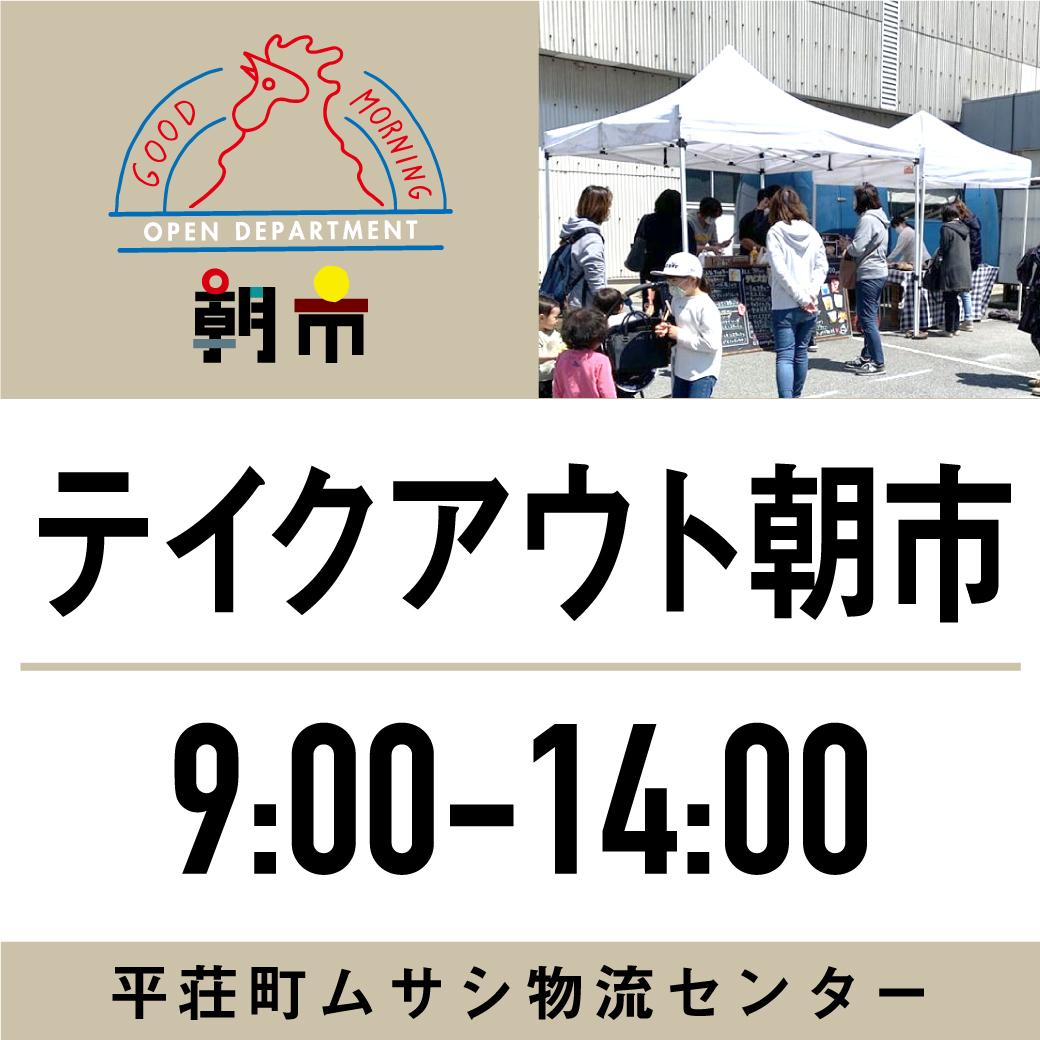 f:id:asaichi634:20210505152528j:plain