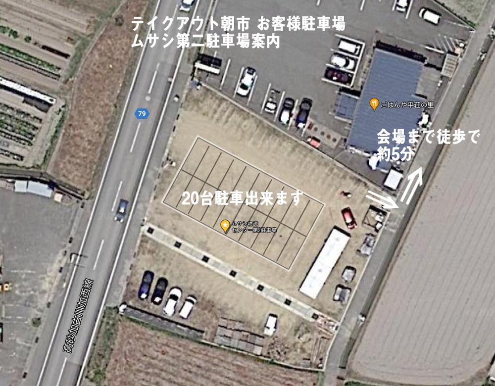 f:id:asaichi634:20210507124230j:plain