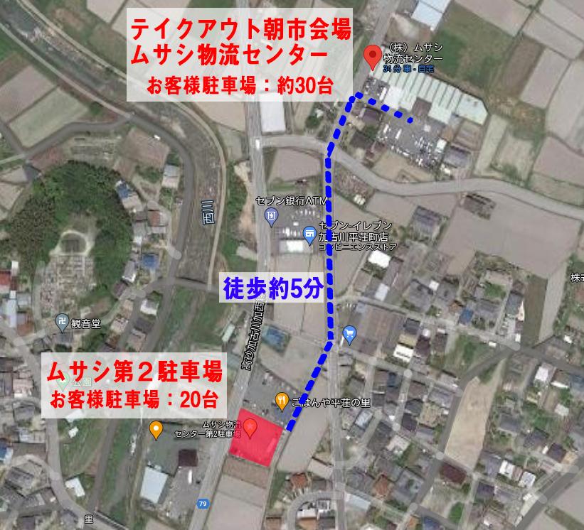 f:id:asaichi634:20210507135157j:plain