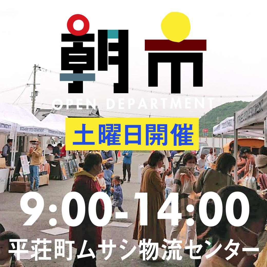 f:id:asaichi634:20210511111126j:plain