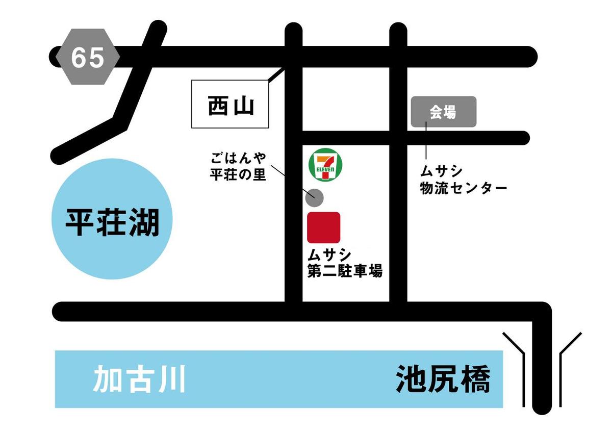 f:id:asaichi634:20210513164423j:plain