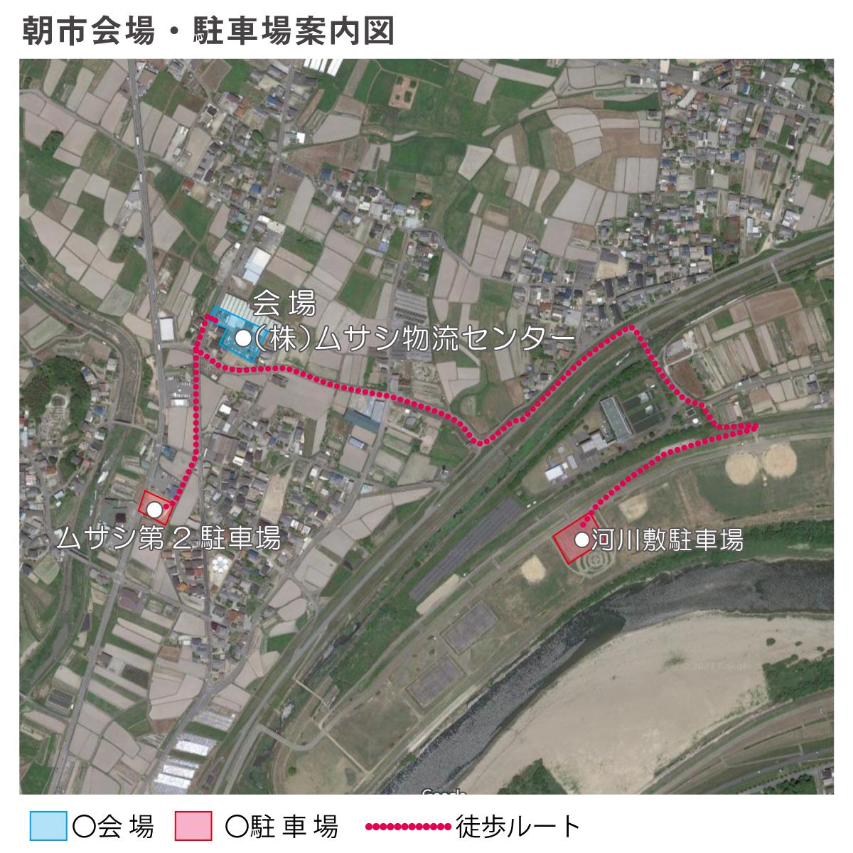 f:id:asaichi634:20210514091640j:plain