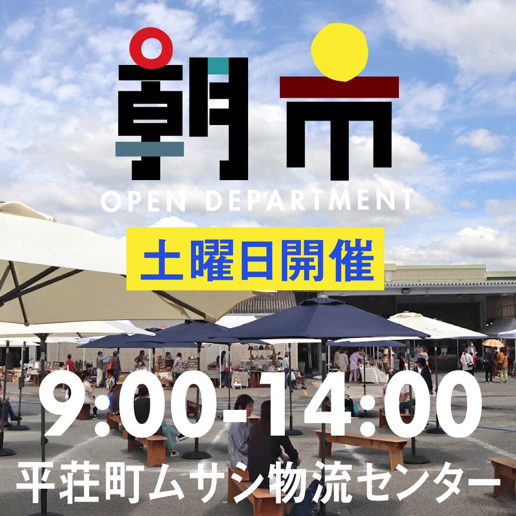 f:id:asaichi634:20210528113951j:plain