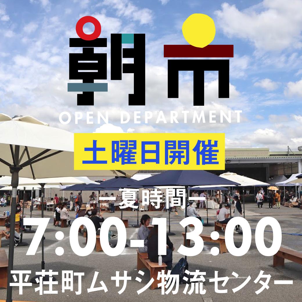 f:id:asaichi634:20210604143014j:plain