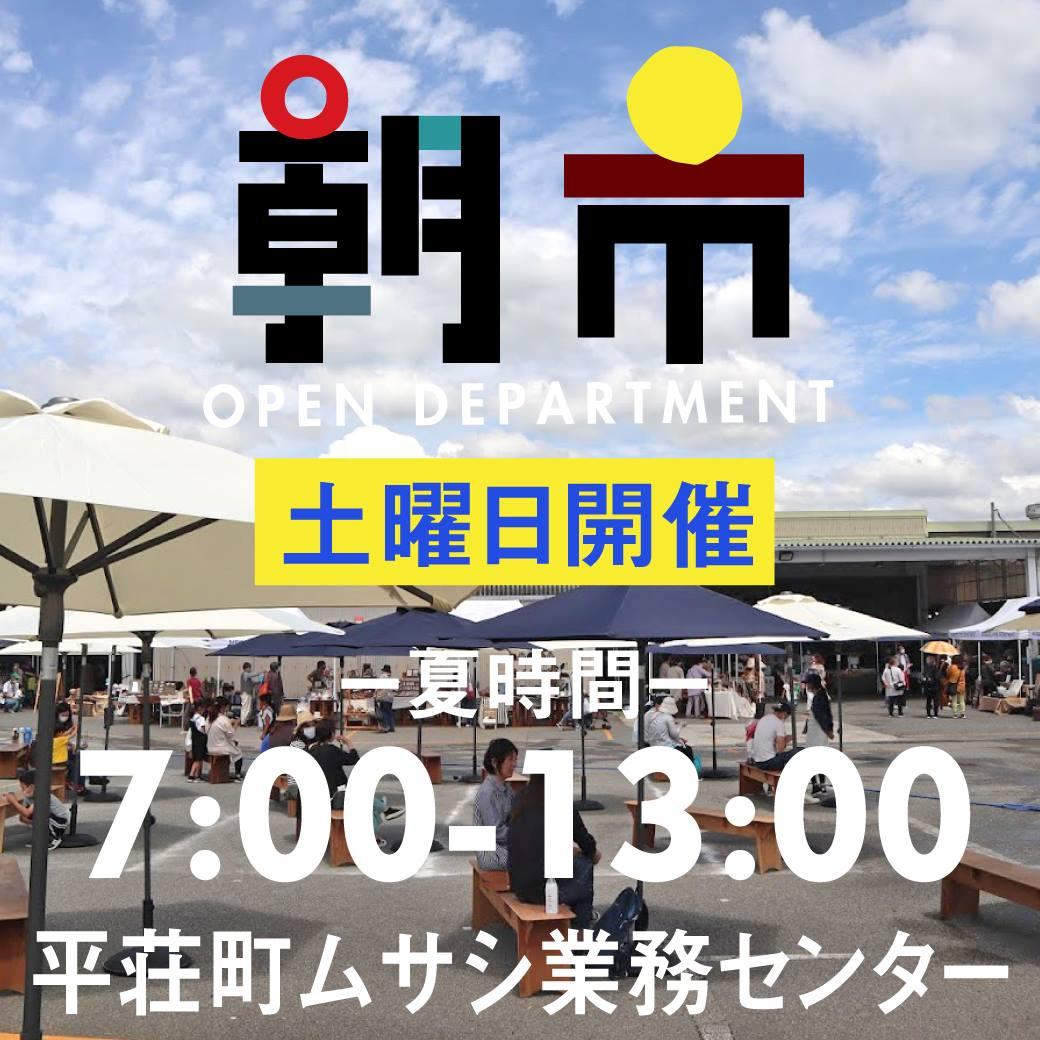 f:id:asaichi634:20210616104108j:plain