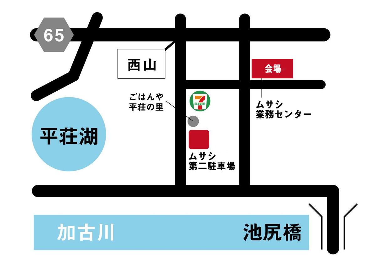 f:id:asaichi634:20210616120410j:plain