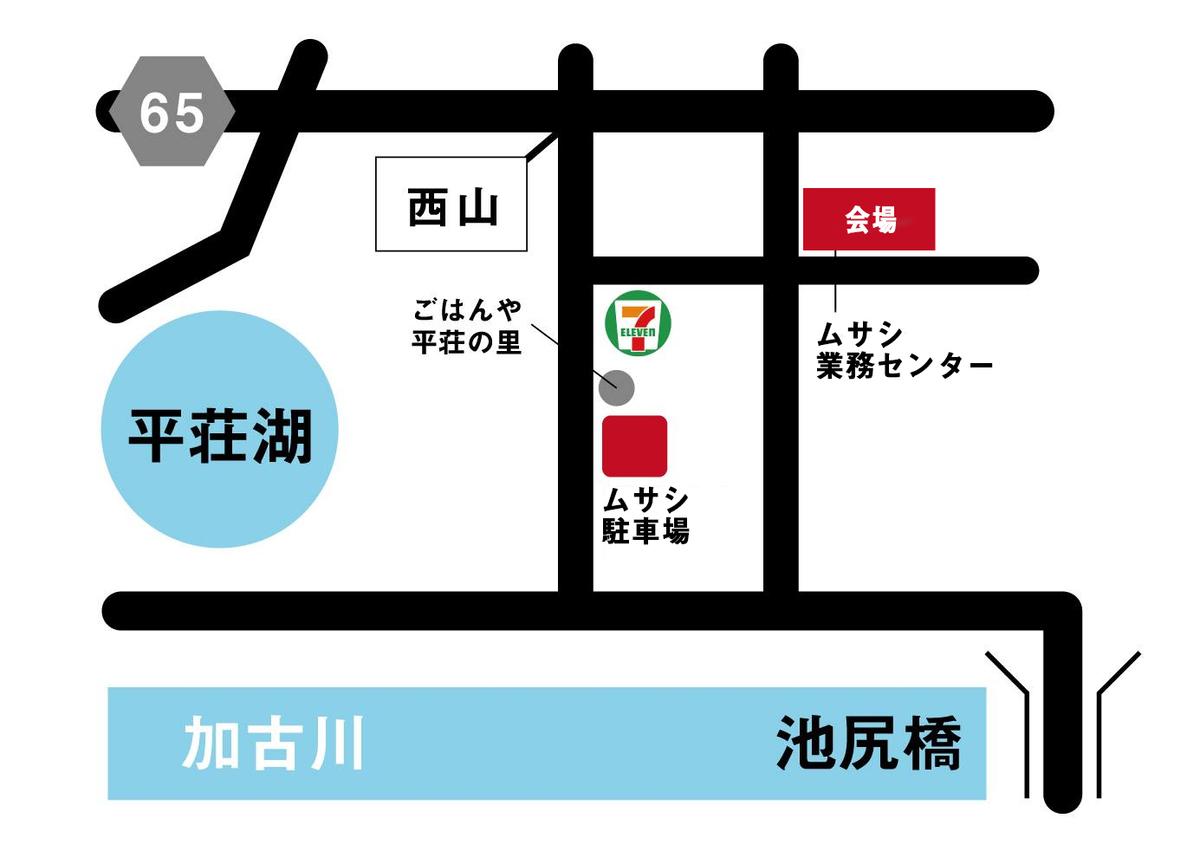 f:id:asaichi634:20210628125201j:plain