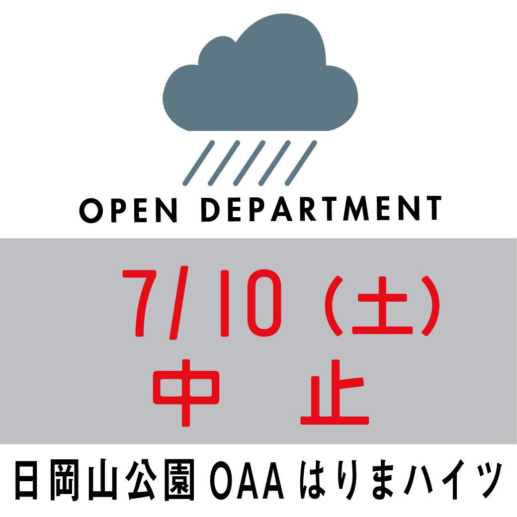 f:id:asaichi634:20210708180127j:plain