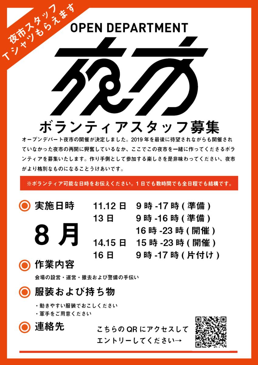 f:id:asaichi634:20210709123147p:plain