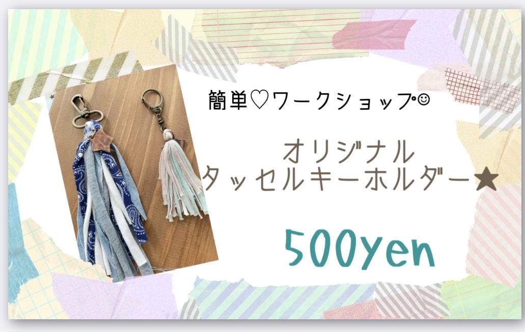 f:id:asaichi634:20210716160126j:plain