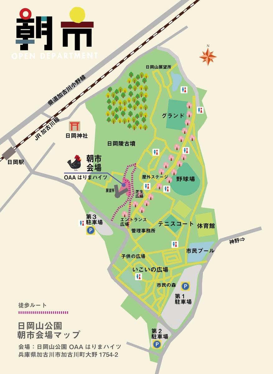 f:id:asaichi634:20210722203401j:plain
