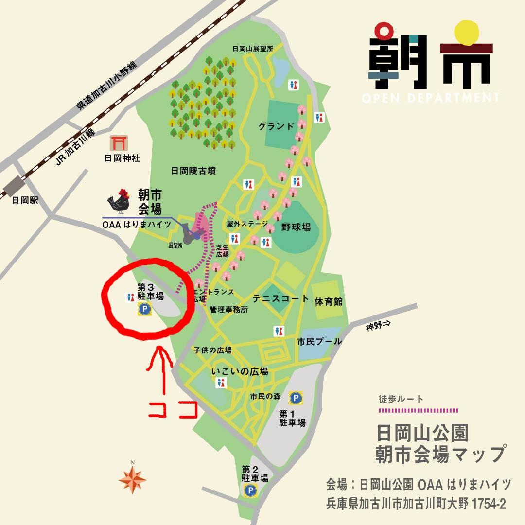 f:id:asaichi634:20210723103437j:plain
